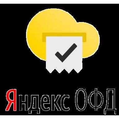 Яндекс ОФД промокод