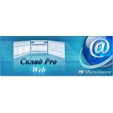 Программа Microinvest Склад Pro Web