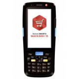 GlobalPOS GP-C5000 Комплект Клеверенс Магазин 15